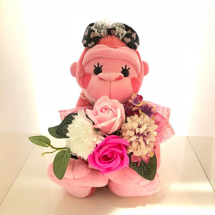 gorireine-pink