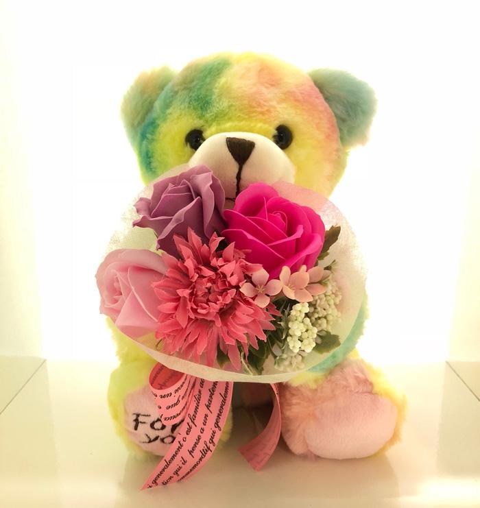 rainbowbear-pink